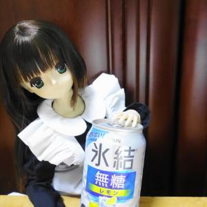 キリン新商品【氷結 無糖レモン】と神戸物産【和風鶏もも唐揚】