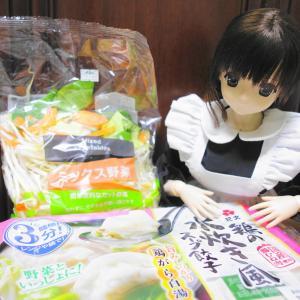 紀文【鶏の水炊き風スープ餃子】カット野菜と合わせて具沢山水餃子~
