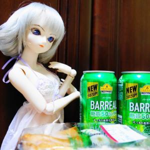 ぎゅーとら【タルタルカキフライ丼】カロリーは見ないように・・・
