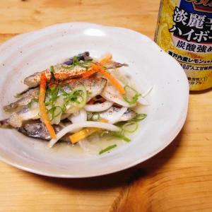 ベリー【アジの南蛮漬け】カンタンだけど、揚げた魚漬け込むという凝った料理!