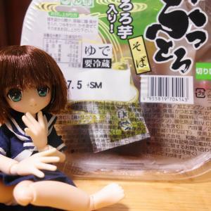 藤本食品【めん楽 ぶっとろそば】スーパーの100円ちょっととは思えないクオリティ