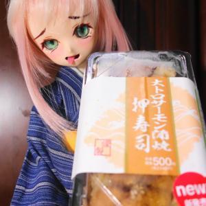 ミニストップ新商品【大トロサーモン蒲焼押寿司】