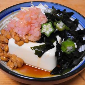 ファミリーマート新商品【納豆と新生姜のサラダ風冷やっこ】これはウマイ!