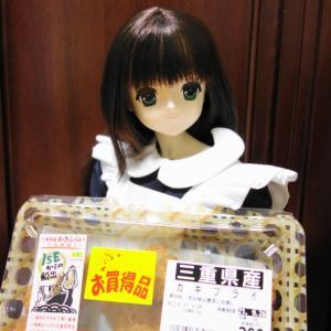 ベリー【三重県産 カキフライ】一番おいしい時期の牡蠣を年中味わえます・w・*
