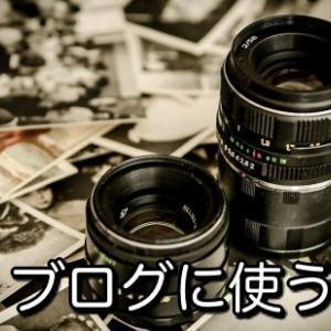 ブログに使えるフリー画像とフリーイラストのお勧めサイト