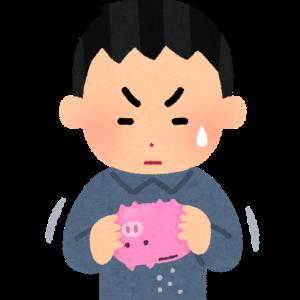 【雑記】趣味とお金