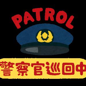 【雑記】パトレイバーTHE MOVIE2 4DX