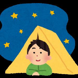 ソロキャンプ@波戸岬キャンプ場