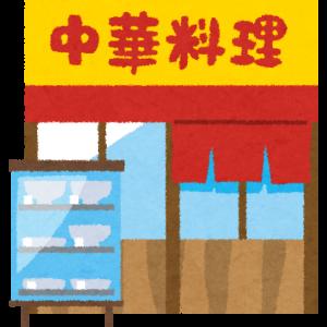 【グルメ】中華キッチン蒼風【伊万里市有田町】