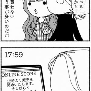 【71】お金の使い方