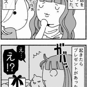 【76】メリークリスマス!