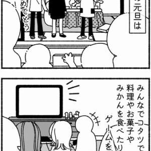 【83】元日