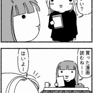 【89】行動の許可制