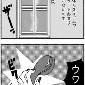 【100】ダークなマニキュア