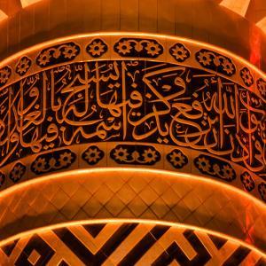 アラビア文字 アルファベットソング