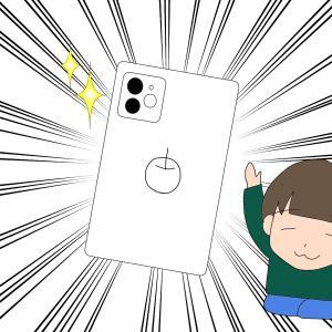 機械音痴の教員(私)がiPhone 12miniを買いました