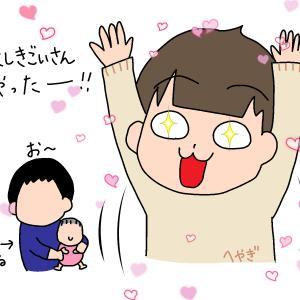 M-1決勝9組決定!【気になるニュース③】