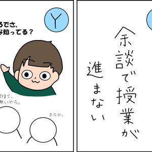 【国語・図工】『思い出かるた』で1年をふりかえろう!