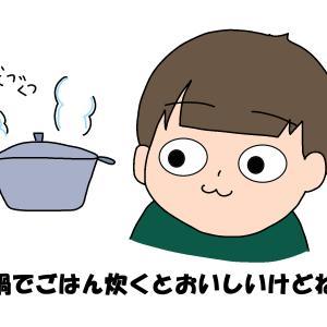 家庭科の教員免許ないまま授業【気になるニュース⑪】
