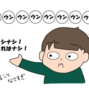 【音楽】『リズム打ちゲーム(初級)』でリズム感を養おう!