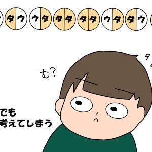 【音楽】『(上級)リズム打ちゲーム』でリズム感抜群に!
