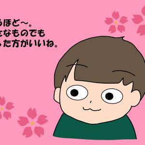 【おすすめ本㉓】『ひなまつりにおひなさまをかざるわけ』【全学年】