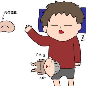 【育児×教員㊴】娘、母を枕にする