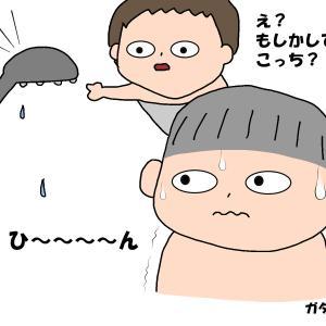 【育児×教員㊹】娘、シャワーを怖がる