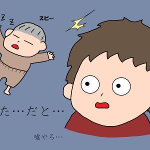 【育児×教員㊼】娘、授乳禁止生活を送る