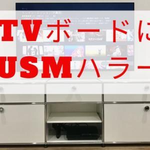 USMハラーシステムのレビュー!使ってみた感想や値段&購入店は?