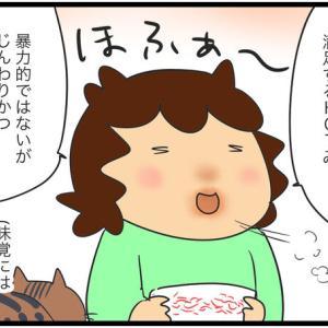在米日本人にも人気の韓国インスタント麺「プルダック」