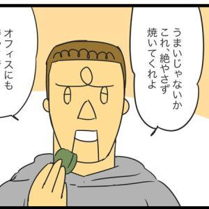 【冒険レシピ】オートミールスコーン【芋ヅル消費作戦】