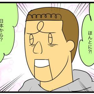 ツレ氏大喜び【よいこの泡びぃ~」