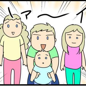 全然別クチの近隣事案17「増える子供たち」