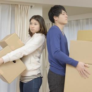中高年 リストラ離婚回避策 - 別居はさけよう