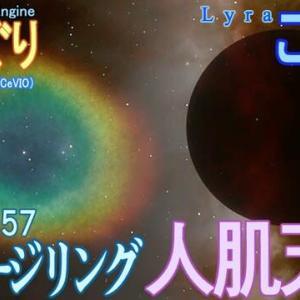 【夏の大三角】こと座 人間の体温より低い!?亜恒星天体・織姫の婚約指輪エンゲージリング「M57環状星雲」天の川を飛び越えろ!「M56球状星団」 (#35 天体カタログ)