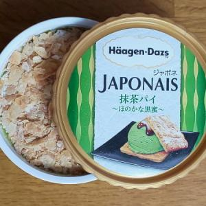 【その他】[ハーゲンダッツ]『ジャポネ 抹茶パイ ~ほのかな黒蜜~』