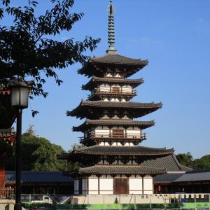 美しい仏像 ー 薬師寺 ー