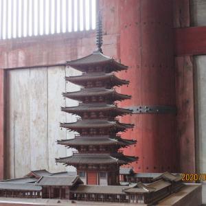 七重塔、秋の空 ― 大安寺 ―