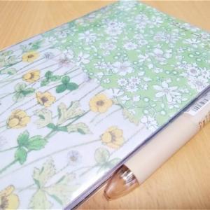 【今日から12月】新しい手帳を書き始めます。