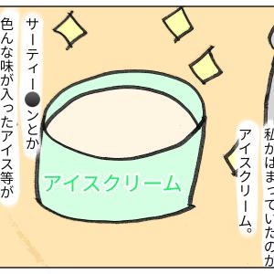 食事の話2