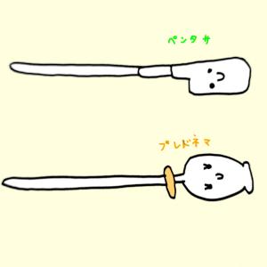 番外編*注腸の入れ方