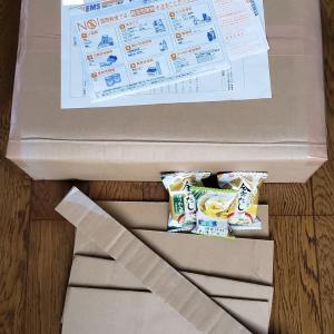 久々の国際郵便発送