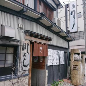 【特上鰻重】青森県青森市にあります、川よし さんにお邪魔しました!