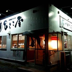【とんこつ煮干しそば(こいくち)】青森県青森市にあります、中華そば ひらこ屋さんにお邪魔しました!
