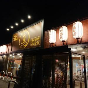 【たげ盛元にぼちゅう】青森県青森市にあります、にぼshin.青森本部にお邪魔しました!