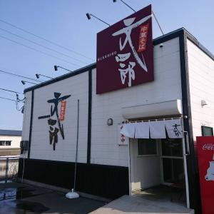 青森県つがる市にあります【中華そば 文四郎 つがる柏店】さんにお邪魔しました!