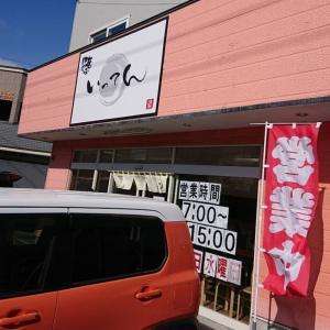 青森県青森市のラーメン店【中華そば いってん】さんにお邪魔しました!