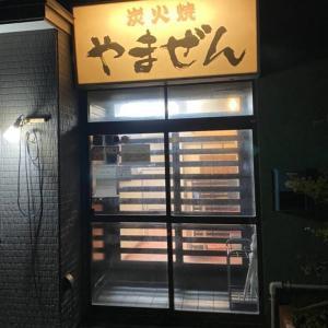 青森県青森市の焼肉店【炭火焼 やまぜん】さんにお邪魔しました!
