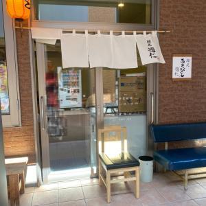青森県五所川原市のラーメン店【麺屋 遊仁(あそびと)】さんにお邪魔しました!
